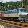 2017年8月24日 東海道貨物線 東戸塚 EF66-107 5075レ