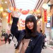 欅坂46長濱ねる、新たなデートなうが「反則級に可愛い」「神すぎる!」と話題