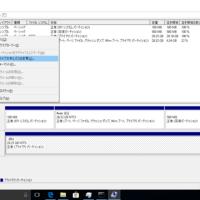 32GBしかストレージが無いロースペックWindows PCでWindows UpdateするためにNTFSフォーマットしたUSBドライブをマウント