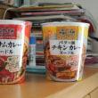 #5351 マルちゃん 世界のグル麺 インドカレーヌードル's