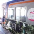 夜景の価値を地域資源に 富士市「岳南電車」の取り組み