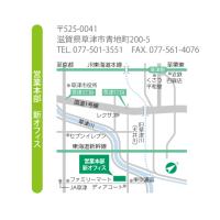 業務拡張のご案内(京都office営業部移設のお知らせ)