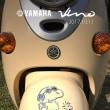 今度の愛車、ヤマハ「ビーノ」!