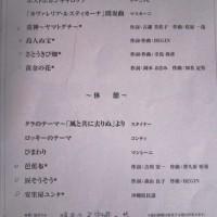 夏川りみさんのコンサート
