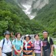 一ノ倉沢エコハイキング 8月13日