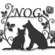動物ふれあいカフェ「NOG」様の看板 兼 妻飾り