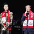 張根碩現身日本大阪 身體力行宣傳冬奧會