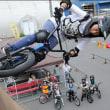 練習場 東京五輪採用でBMX人気 技磨く / 毎日新聞