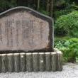 日本屈指の鍾乳洞「秋芳洞」☆山口・広島旅行 その6(秋芳洞)
