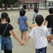 小学部1・2年生の学校間交流の様子