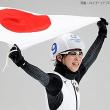 ピョンチャンオリンピック。女性が強い( `ー´)ノ