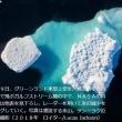 焦点:グリーンランドの巨大氷河崩壊、温暖化の謎に迫れるか・・・だが、寒冷化が待っている。これが問題!