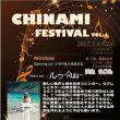 CHINAMI FESTIVAL 延期のお知らせ
