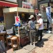 Fwd: 軽井沢も暑い