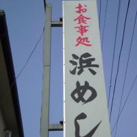 秋の水郷日帰りツアー(7)