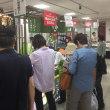 2017年9月19日   富山・石川・福井の物産展再び   グリーンカレー