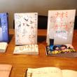■松浦シオリ個展『夢見始め』 (2017年11月28日~12月10日、札幌)