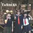 <第4回:T☆ROCKS主催:紅白歌のザ・ベストテンスタジオ>編集後記1