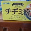 五星コーポレーション「宋家秘伝チヂミ粉」
