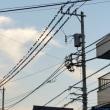 09/30  電線