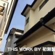 M様邸雨樋修繕工事(いわき市小名浜) ~工事完了~