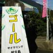 屋久島サイクリング その3