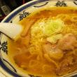 元気レストラン・味鶏ラーメン