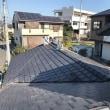 屋根が美しく。