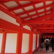 広島の思ひ出(厳島神社)
