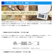デジタルクッキングスケール KJ-216 2kg タニタ
