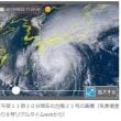 台風の目の有無