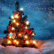 Merry Christmas♪&年末年始のお知らせ