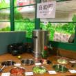 616 牛肉火鍋専門店..