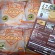 ジャンボバニラホットケーキ20食セット