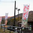2017・11・3 南会津の秋を訪ねて(2)大内宿