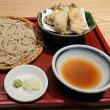 #015 -'19. 蕎麦前 山都 で食事