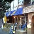 東京/駒沢通り EMPORIO カフェ ダイニング