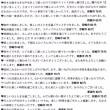 2017ラストラン大歌声喫茶 no3