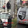 田布施マフィアが日本を支配している【ジャパンハンドラーズの日本人工作員=安倍晋三】