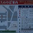 20180518 長崎市の路面電車 02 Fujifilm-Digtal Camera X100T