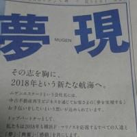 Jのある風景「横浜編99(夢現)」