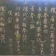2018年3月4日(日)宝塚教室
