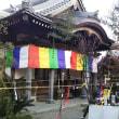 みろく院善福寺へ詣で、モー太郎弁当を買う(退院後の日常リハビリ)
