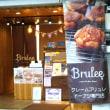 Creme Brulee Donut(クリームブリュレドーナツ)