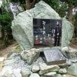 野口雨情歌碑(徳島城址)