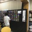 【なり☆プロ公演写真展】開催中です!