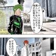 漫画ー762ページ