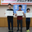 第22回花まる学習会杯ジュニア本因坊戦関西地区大阪大会