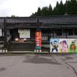 道の駅「一向一揆の里」(石川県)