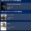 PS Store のHappy New Year 2019&ゲオのお正月セールで('ω')ノ その②